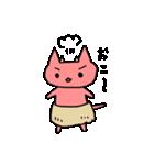 ねこ日本昔話(個別スタンプ:05)