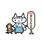 ねこ日本昔話(個別スタンプ:06)