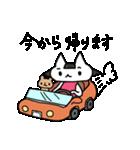 ねこ日本昔話(個別スタンプ:08)