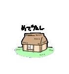 ねこ日本昔話(個別スタンプ:18)