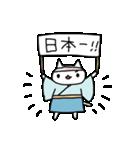 ねこ日本昔話(個別スタンプ:20)