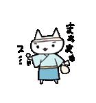 ねこ日本昔話(個別スタンプ:21)