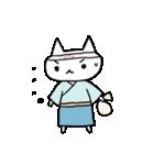 ねこ日本昔話(個別スタンプ:28)