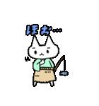 ねこ日本昔話(個別スタンプ:36)