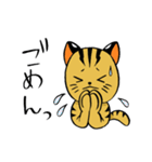 絶滅危惧種ねこ(つしまやまねこ)(個別スタンプ:09)