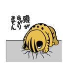 絶滅危惧種ねこ(つしまやまねこ)(個別スタンプ:10)
