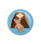 くまショコラ(個別スタンプ:35)