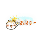 「まるちゃん」のひかえめスタンプ(個別スタンプ:01)