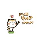 「まるちゃん」のひかえめスタンプ(個別スタンプ:04)