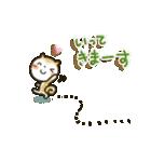 「まるちゃん」のひかえめスタンプ(個別スタンプ:05)