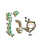 「まるちゃん」のひかえめスタンプ(個別スタンプ:06)
