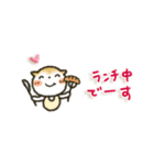 「まるちゃん」のひかえめスタンプ(個別スタンプ:07)