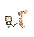 「まるちゃん」のひかえめスタンプ(個別スタンプ:08)