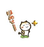 「まるちゃん」のひかえめスタンプ(個別スタンプ:09)