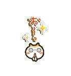 「まるちゃん」のひかえめスタンプ(個別スタンプ:10)