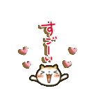 「まるちゃん」のひかえめスタンプ(個別スタンプ:11)