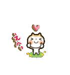「まるちゃん」のひかえめスタンプ(個別スタンプ:12)