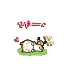 「まるちゃん」のひかえめスタンプ(個別スタンプ:13)