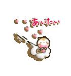 「まるちゃん」のひかえめスタンプ(個別スタンプ:14)