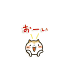「まるちゃん」のひかえめスタンプ(個別スタンプ:17)
