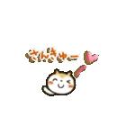 「まるちゃん」のひかえめスタンプ(個別スタンプ:19)