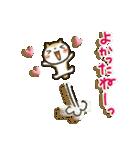 「まるちゃん」のひかえめスタンプ(個別スタンプ:20)