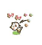 「まるちゃん」のひかえめスタンプ(個別スタンプ:28)