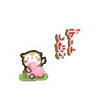 「まるちゃん」のひかえめスタンプ(個別スタンプ:29)