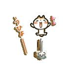 「まるちゃん」のひかえめスタンプ(個別スタンプ:31)