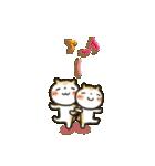 「まるちゃん」のひかえめスタンプ(個別スタンプ:38)