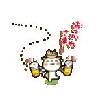 「まるちゃん」のひかえめスタンプ(個別スタンプ:39)