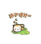 「まるちゃん」のひかえめスタンプ(個別スタンプ:40)