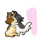 彼女向けの犬スタンプ(個別スタンプ:37)