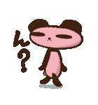 ももぱん(個別スタンプ:01)