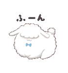 もふっとアンゴラウサギ(個別スタンプ:03)
