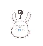 もふっとアンゴラウサギ(個別スタンプ:13)