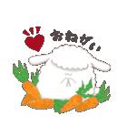 もふっとアンゴラウサギ(個別スタンプ:26)