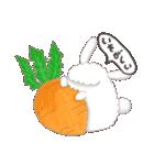もふっとアンゴラウサギ(個別スタンプ:33)