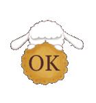 もふっとアンゴラウサギ(個別スタンプ:38)