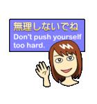 Easy英会話スタンプ by Mirai-chan 2(個別スタンプ:02)