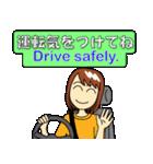 Easy英会話スタンプ by Mirai-chan 2(個別スタンプ:04)