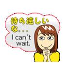 Easy英会話スタンプ by Mirai-chan 2(個別スタンプ:05)