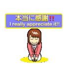 Easy英会話スタンプ by Mirai-chan 2(個別スタンプ:10)