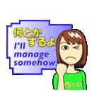Easy英会話スタンプ by Mirai-chan 2(個別スタンプ:12)