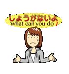 Easy英会話スタンプ by Mirai-chan 2(個別スタンプ:14)