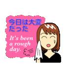 Easy英会話スタンプ by Mirai-chan 2(個別スタンプ:15)