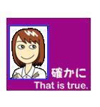 Easy英会話スタンプ by Mirai-chan 2(個別スタンプ:16)