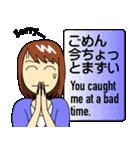 Easy英会話スタンプ by Mirai-chan 2(個別スタンプ:17)