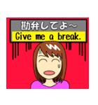 Easy英会話スタンプ by Mirai-chan 2(個別スタンプ:19)