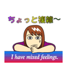 Easy英会話スタンプ by Mirai-chan 2(個別スタンプ:20)